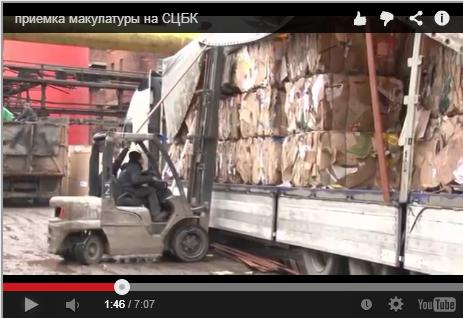 Видео переработка макулатуры ящики для сбора макулатуры в минске
