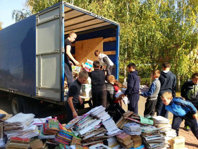 Переработка макулатуры в ростовской области пункты сбора макулатуры в кирове